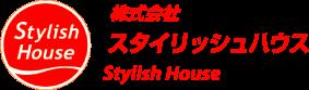 Stylish House 株式会社スタイリッシュハウスStylish House