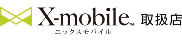 X mobile